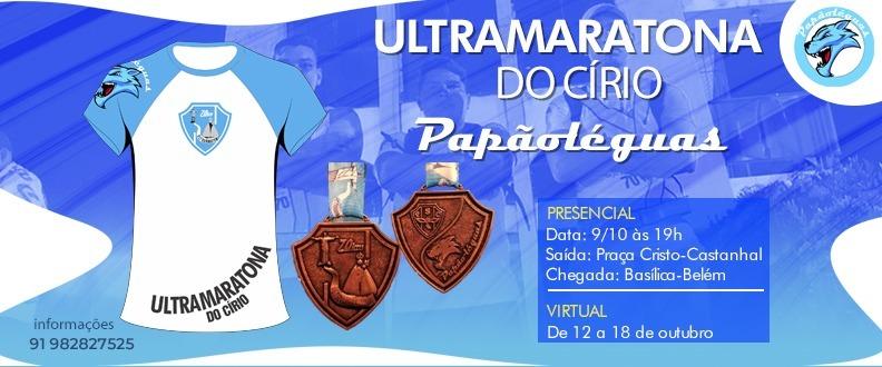 Ultramaratona do Círio Papãoléguas de 2020