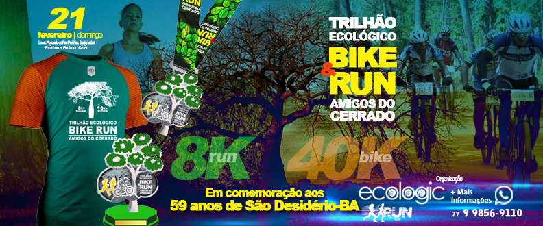 V Trilhão Bike Run