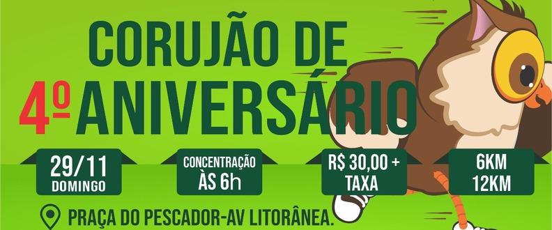 CORUJÃO DE  4° ANIVERSÁRIO
