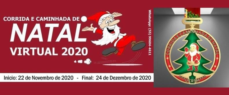 Corrida e Caminhada de Natal Virtual 2020