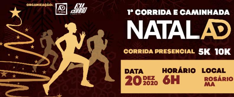 1ª CORRIDA E CAMINHADA NATAL AD