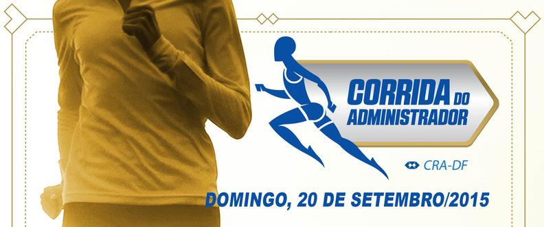 CORRIDA DO ADMINISTRADOR 2015 - BRASÍLIA