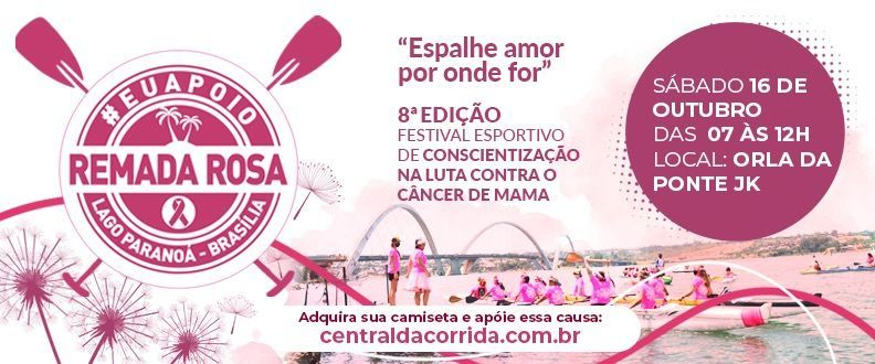 Remada Rosa Brasília 2021