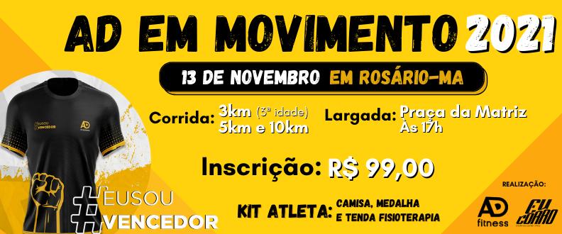 AD EM MOVIMENTO - 5ª edição