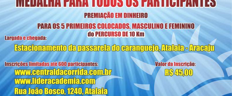 CORRIDA DE VERÃO