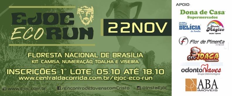 EJOC Eco Run