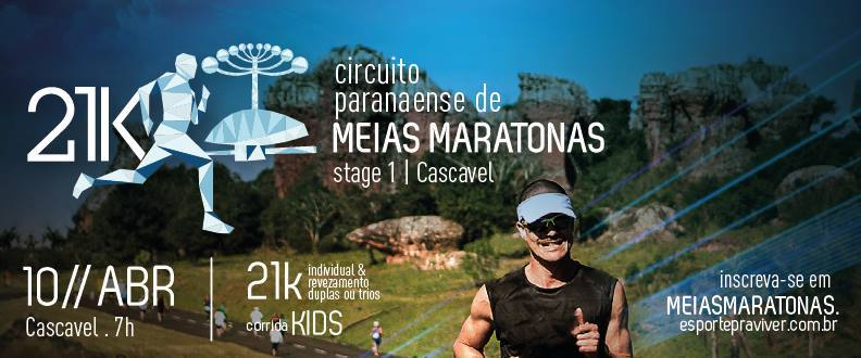 Meia Maratona De Cascavel SUBWAY ®2016