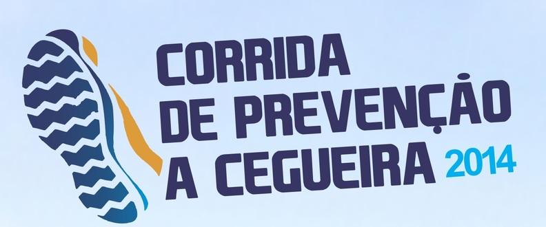 Corrida Prevenção a Cegueira 2014