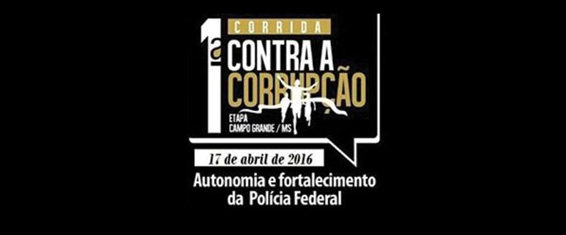1ªCORRIDA CONTRA A CORRUPÇÃO ETAPA CAMPO GRANDE-MS