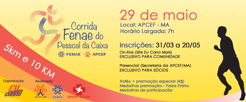 CORRIDA FENAE DO PESSOAL DA CAIXA 2016
