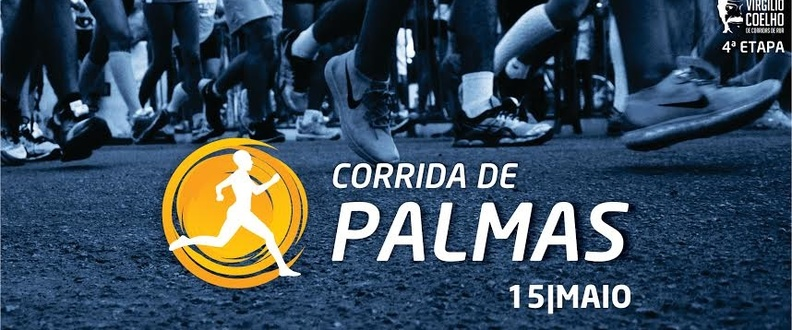 Corrida de Palmas 2016