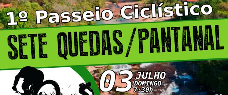1º Passeio Ciclístico Sete Quedas/Pantanal