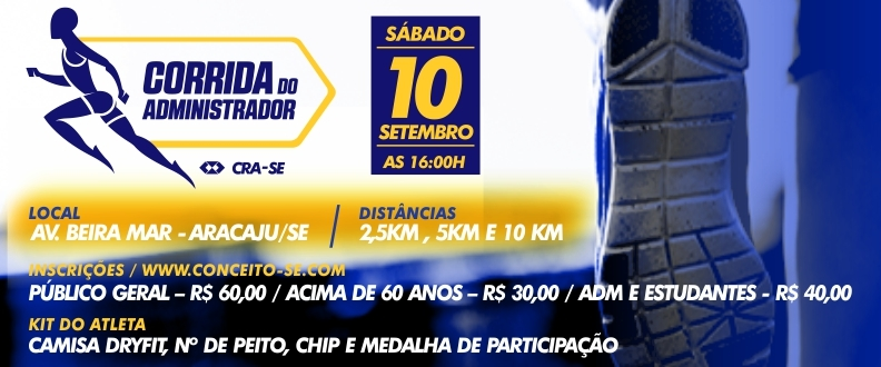 CORRIDA DO ADMINISTRADOR 2016 - ARACAJU
