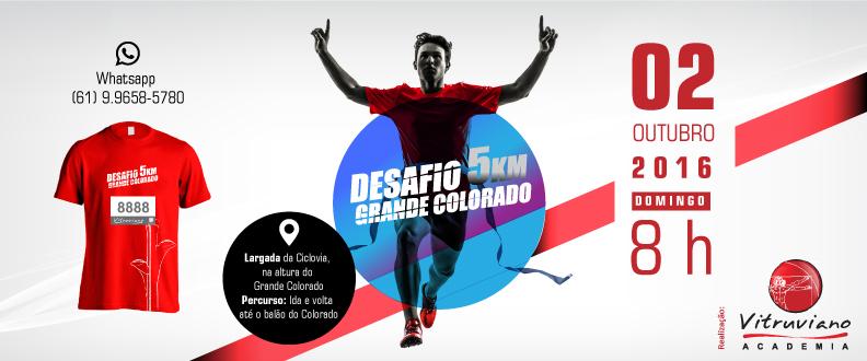 Desafio 5km Grande Colorado - 2016