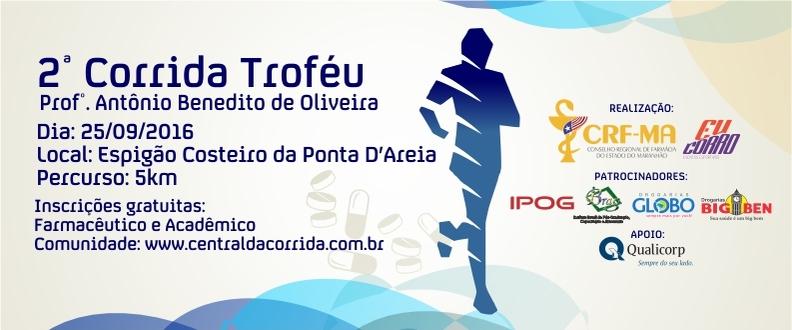 Troféu Profº Antônio Benedito de Oliveira 2016